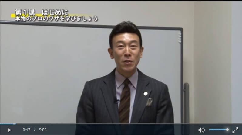 aibashiro1