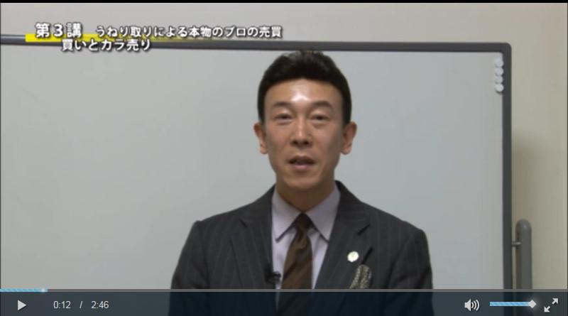 aibashiro21