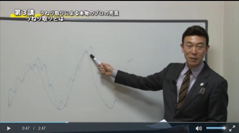 aibashiro4