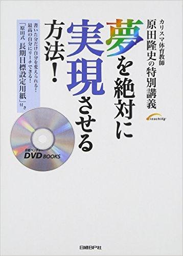 takashi-harada